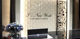 I's NewYork 御経塚店